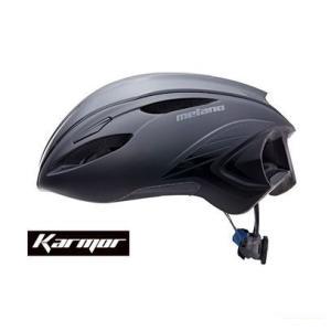 (22日はクーポンで最大1010円OFF)カーマー(KARMOR) MELANO(メラーノ)<ブラック> ヘルメット Boa搭載|cycle-yoshida