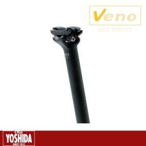 (キャッシュレス還元対象)ヴェノ(VENO) ニヒル シートポスト|cycle-yoshida