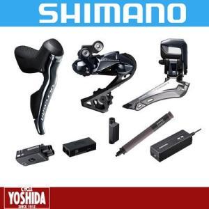 (26日はポイント最大20倍)シマノ(SHIMANO) ULTEGRA Di2 R8050 電動コンポ内装セット|cycle-yoshida