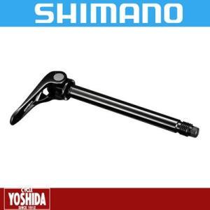 (26日はポイント最大20倍)シマノ(SHIMANO) SM-AX720 100x12mm Eスルーアクスル(フロント用)|cycle-yoshida