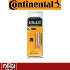 (27日はポイント最大26倍)コンチネンタル(CONTINENTAL) バルブエクステンション 仏式用 60mm 2個入り|cycle-yoshida