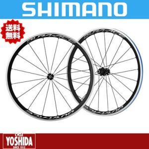 (26日はポイント最大20倍)シマノ(SHIMANO) DURA-ACE WH-R9100-C40-CL クリンチャーロードホイール前後セット(ホイールバッグ付)|cycle-yoshida
