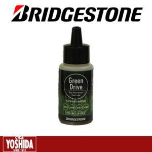 火曜4時間限定ポイント10倍[20時〜]ブリヂストン(BRIDGESTONE) グリーンドライブ ハイパフォーマンス チェーンルブ 50ml GD-2|cycle-yoshida
