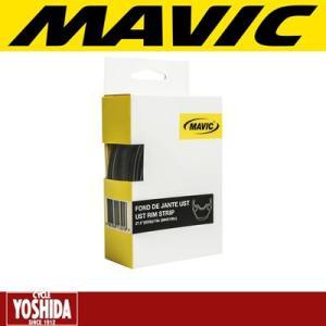 (17日はポイント最大23倍)マヴィック(MAVIC) UST リムストラップ|cycle-yoshida