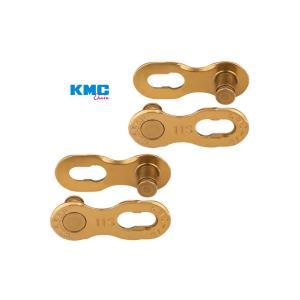 (27日までクーポンで最大1000円OFF)ケイエムシー(KMC) ミッシングリンク 11S用 CL555R ゴールド2個(再利用可) cycle-yoshida