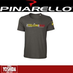 ピナレロ(PINARELLO)  ※はじめにお読みください。  ご注文のタイミングによっては、欠品・...