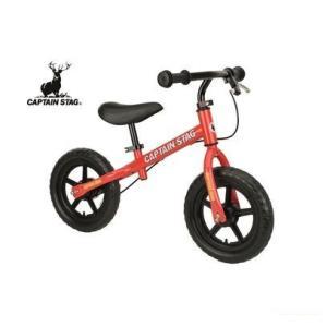 (29日迄クーポンで最大1000円OFF)キャプテンスタッグ(CAPTAIN STAG) トレーニングバイク|cycle-yoshida