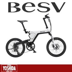 (対面販売品:店頭受取のみ)ベスビー(BESV) PSA1 電動アシスト自転車 e-Bike