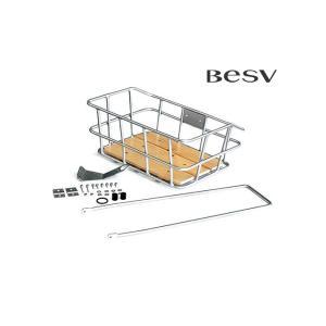 (自転車オプション:自転車同時購入のみ)ベスビー(BESV) フロントバスケット (CF1 LENA...