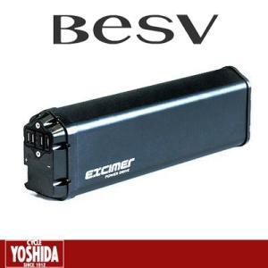 (自転車オプション:自転車同時購入のみ)ベスビー(BESV) バッテリー (CF1 LENA用)
