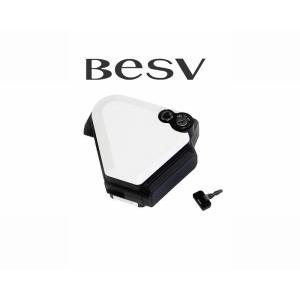 (自転車オプション:自転車同時購入のみ)ベスビー(BESV) バッテリー (PSA1, PS1用)