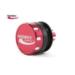 (20日までポイント最大20倍)フィードバックスポーツ(FEEDBACK SPORTS) CHAIN KEEPER(チェーンキーパー)|cycle-yoshida