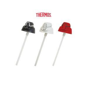 (キャッシュレス還元対象)サーモス FFQ-600用 ストローキャップユニット|cycle-yoshida