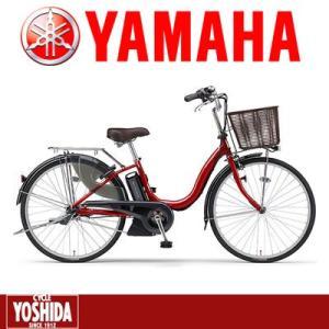 ※こちらの商品はサイズが大きい為、通常の運賃に¥1000(+消費税)加算されます、予めご了承ください...
