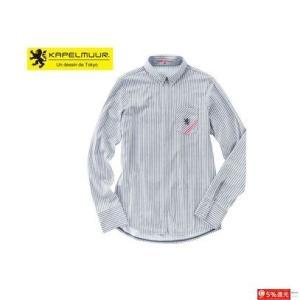 ■シャツカットを採用した、シックなデザインの長袖サイクルジャージ。 ■通常のサイクルジャージに比べ、...