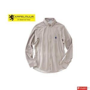 ■シャツカットを採用した、シックなデザインの長袖サイクルジャージ ■通常のサイクルジャージに比べ、よ...