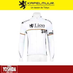 (キャッシュレス還元対象)リオン・ド・カペルミュール(Lion de KAPELMUUR) 長袖ジャ...