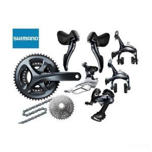 (春の応援セール)シマノ SORA R3030 ドロップバー用トリプル 機械式コンポセット(3x9s) サイクルヨシダ PayPayモール店