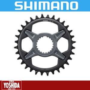 (キャッシュレス還元対象)シマノ(SHIMANO) SLX SM-CRM75 チェーンリング(1x1...