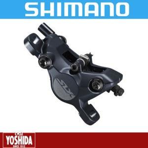 (キャッシュレス還元対象)シマノ(SHIMANO) SLX BR-M7100 DISCキャリパー(G...