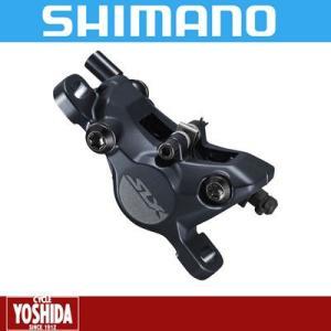 (キャッシュレス還元対象)シマノ(SHIMANO) SLX BR-M7100 DISCキャリパー(J...