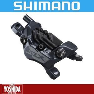 (キャッシュレス還元対象)シマノ(SHIMANO) SLX BR-M7120 DISCキャリパー(N...