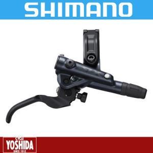(キャッシュレス還元対象)シマノ(SHIMANO) SLX BL-M7100 油圧ブレーキレバー 右...