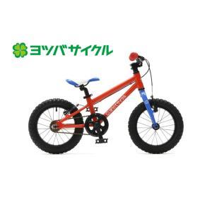 (店舗受取送料割引)ヨツバサイクル(YOTSUBACYCLE) YOTSUBA ZERO 14 キッ...