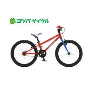 (店舗受取送料割引)ヨツバサイクル(YOTSUBACYCLE) YOTSUBA ZERO 20 子供...