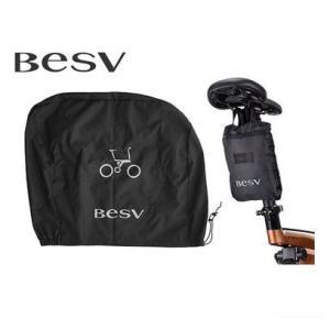 (自転車オプション:自転車同時購入のみ)ベスビー(BESV) PSF1用 ソフトキャリーケース(収納...