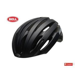 (春の応援セール)ベル(BELL) AVENUE(アヴェニュー) <マットブラック> ヘルメット|サイクルヨシダ PayPayモール店