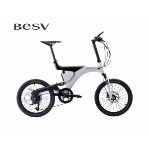 (対面販売品:店頭受取のみ)ベスビー(BESV) 20'PS1 電動アシスト自転車 e-Bike