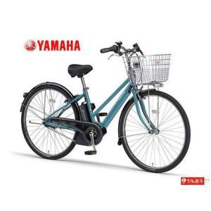 (店舗受取送料割引)ヤマハ(YAMAHA) PAS CITY-S5(パス シティ エスファイブ)27...