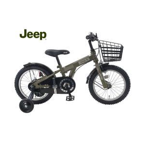"""(店舗受取送料割引)ジープ(JEEP) 20'JE-16G キッズバイク16"""""""