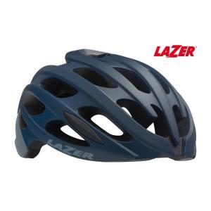 (春の応援セール)レイザー(LAZER) BLADE+ AF(ブレイドプラス アジアンフィット) <マットブルー/グレー> ロードヘルメット|サイクルヨシダ PayPayモール店