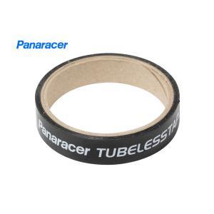 (春の応援セール)パナレーサー(Panaracer) チューブレス テープ(10mx21mm)TLT...