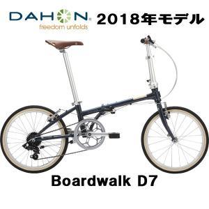DAHON ダホン  2018年モデル Boardwalk ...