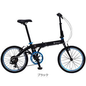 「ルノー」LIGHT10 AL-FDB207(ライト10AL-FDB207)20インチ 折りたたみ自転車|サイクルベースあさひPayPayモール店