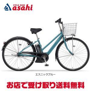「ヤマハ」2019 PAS CITY-S5(パス シティS5)「PA27CS5」 27インチ 5段変速 電動自転車|cyclemall