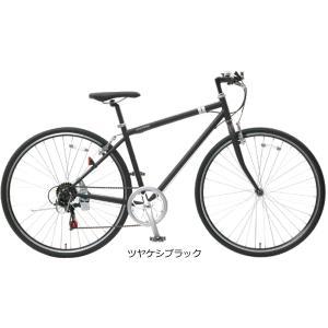 「指定地域店受可」「アサヒサイクル」2019 シークレットコード 700 「SCH700」 クロスバ...
