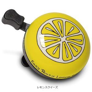 「ナットケース」Bicycle Bell(バイシクルベル)|cyclemall|03
