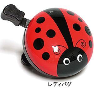 「ナットケース」Bicycle Bell(バイシクルベル)|cyclemall|05