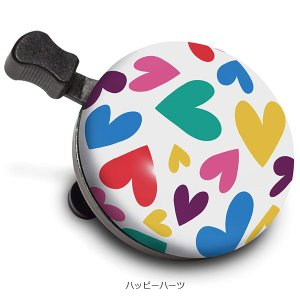 「ナットケース」Bicycle Bell(バイシクルベル)|cyclemall|08