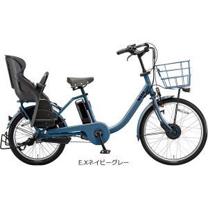 「SALE」「ブリヂストン」2020 bikke MOB dd(ビッケモブdd)「BM0B40」20インチ 3人乗り対応 電動自転車「SSSALE21」の画像