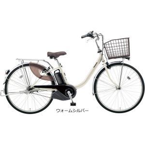「パナソニック」2020 ビビ L「BE-ELL632」26インチ 電動自転車の画像