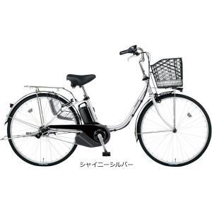 「パナソニック」2020 ビビ SX「BE-ELSX432」24インチ 電動自転車の画像