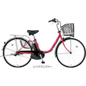 「パナソニック」2020 ビビ SX「BE-ELSX632」26インチ 電動自転車の画像