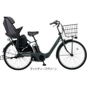 「パナソニック」2020 ギュットアニーズDX 26「BE-ELAD632」26インチ 3人乗り対応 電動自転車の画像