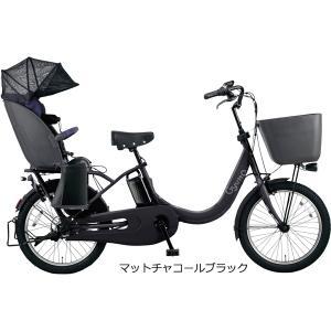 「SALE」「パナソニック」2020 ギュットクルームR DX「BE-ELRD03」20インチ 3人乗り対応 電動自転車「SSSALE21」|サイクルベースあさひPayPayモール店