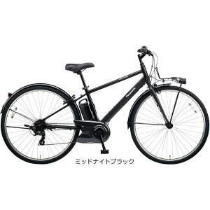 「パナソニック」2020 ベロスター「BE-ELVS772」700C 7段変速 電動自転車
